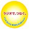 5/20開催  「ラジオで、つなぐ。チャリティイベント~京都からの発信~」