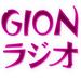 6/9 よしもと祇園花月Presents 『GIONラジオANNEX』公開生放送 in 歯のひろば