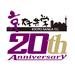 11/9 京都サンガF.C.設立20周年記念 KBS京都サンガ応援キャンペーン