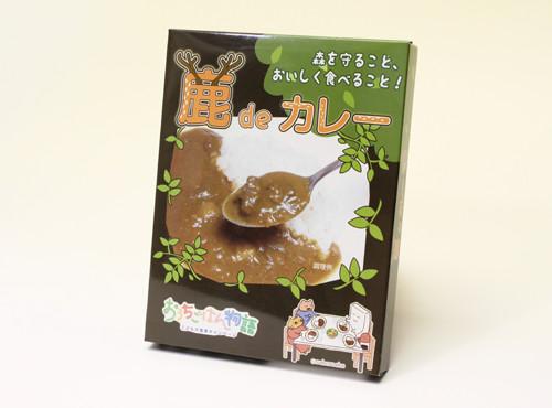 「鹿deカレー ~おうちごはん物語~」パッケージ
