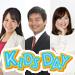 5/3・4・5 ゴールデンウィークは、アタマとカラダを動かそう! 「京都駅ビル Kids Day」開催