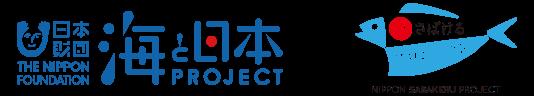 201706_umitonippon_logo.png