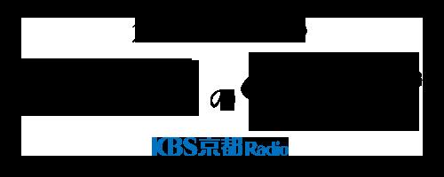 角田龍平の蛤御門のヘン