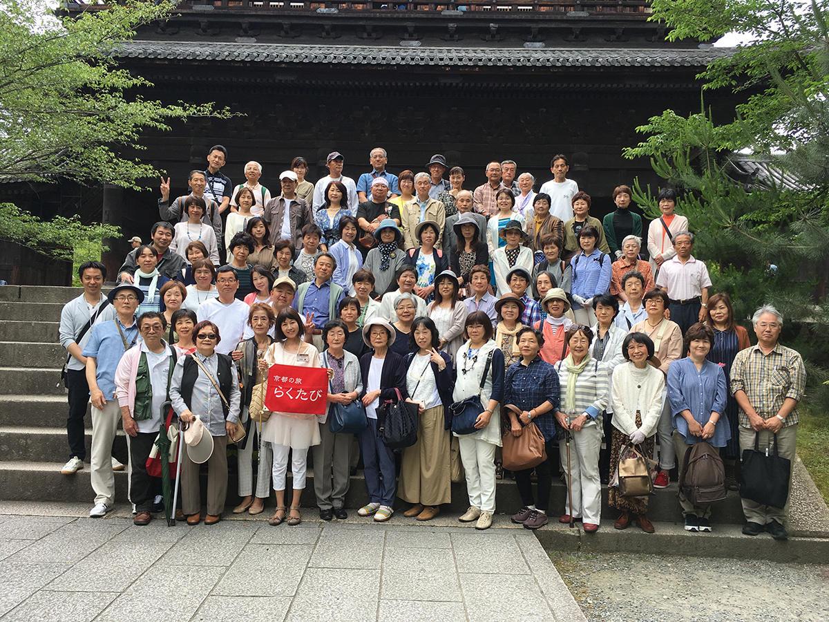 okirakutabi_20170611.jpg