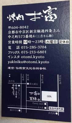 koi_202009-ca9486eeaf23addb899c9b2ad09b30b2e7c3877b.jpg