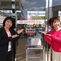 ラジオカーリポート トヨタカローラ京都 吉祥院店:画像