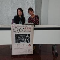 5/20(月)ラジオカーリポートは、京セラギャラリー:画像