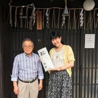 7/8(月)ラジオカーリポート② 祇園祭船鉾保存会さん:画像