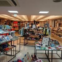 7/1(月)ラジオカーリポートは、永楽屋細辻伊兵衛商店さん:画像