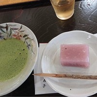 6/24(月)ラジオカーリポートは、和菓子甘楽 花子さん:画像