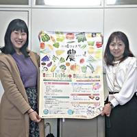 11/11(月)ラジオカーリポートは、八幡フェスタ実(みのり)実行委員会さん:画像