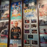 12/23(月)ラジオカーリポートは、京都みなみ会館さん:画像