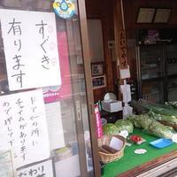 3月9日 ラジオカ―リポート!:画像