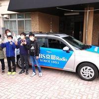 3月16日 ラジオカーリポート!:画像