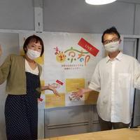 9月16日 ラジオカーリポート②:画像