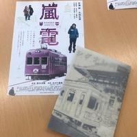 映画「嵐電」プロデューサー西田宣善さん:画像