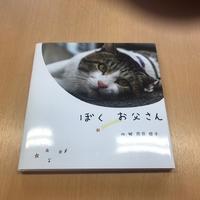 今日のさらピンゲストは、凸版印刷の人財開発センターの山崎智子さん!:画像