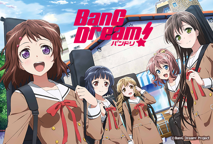 Bang dream!の画像 p1_26
