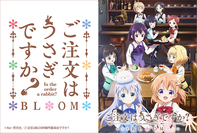 gochiusa-bloom