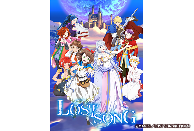 lost-song