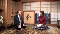 伝統を彩る京表具(1)
