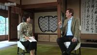 英国人からみた日本の文化財(2)