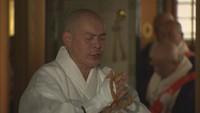 シリーズ相応和尚を語る(7)~大行満誕生~