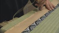 伝統の畳(1)