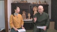 伝統と仏を刻む(2)