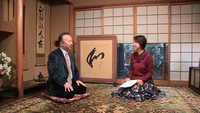 伝統を彩る京表具(2)