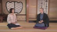 比叡山と茶の湯(1)
