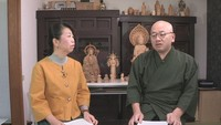 伝統と仏を刻む(1)