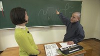 祈り唱える~叡山学院 聲明公演~(1)
