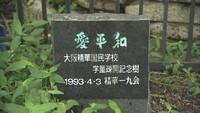 学童集団疎開(2)