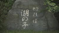 琵琶湖周航の歌 百周年(1)