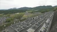 比叡山延暦寺大霊園開園40周年(2)