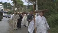 祈り続ける~沖縄慰霊行脚~(1)