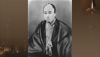 シリーズ明治維新150年(4) ~武市半平太の眼~