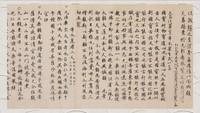 伝教大師のこころ(3)