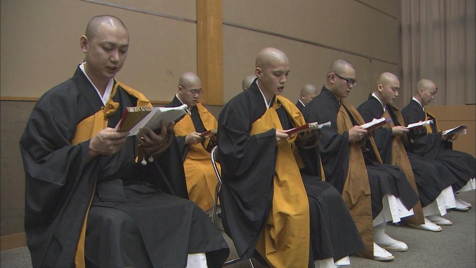 祈り唱える~叡山学院 聲明公演~(2)