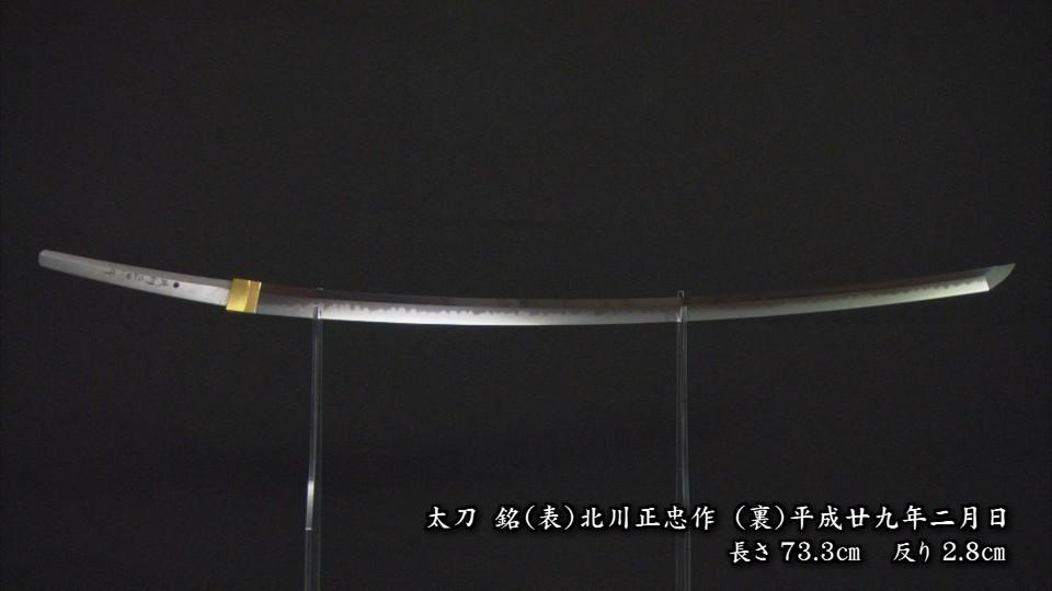 刀剣~刃文に魅せられて(1)