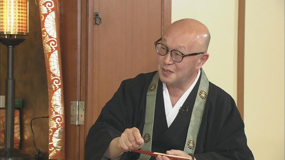 伝教大師のこころ(1)