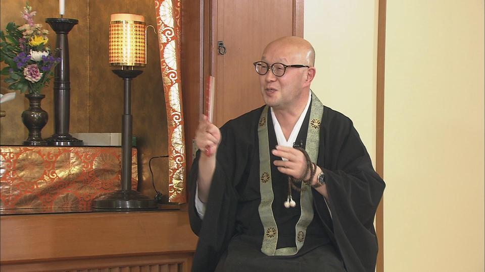 伝教大師のこころ(2)