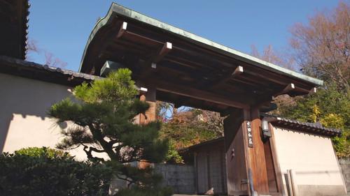#08 吉田山荘