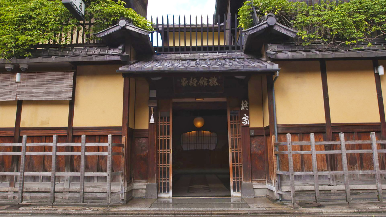 川端 康成 の 家