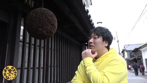 #04 伏見界隈後編