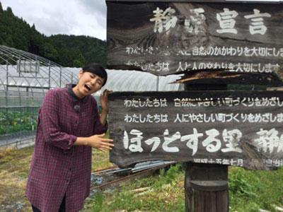 201706_yumeoibito_k002.jpg