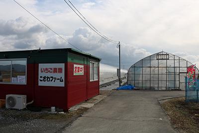 202102_yumeoibito_s003_001.jpg